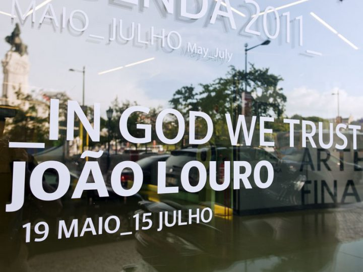 IN GOD WE TRUST [solo show]